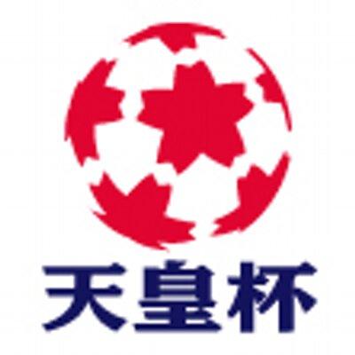 スポーツキュレーションサイト スポラボ天皇杯の展望 その4