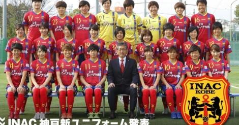 FC琉球 e-Sportsチーム発足のお知らせ - zakzak