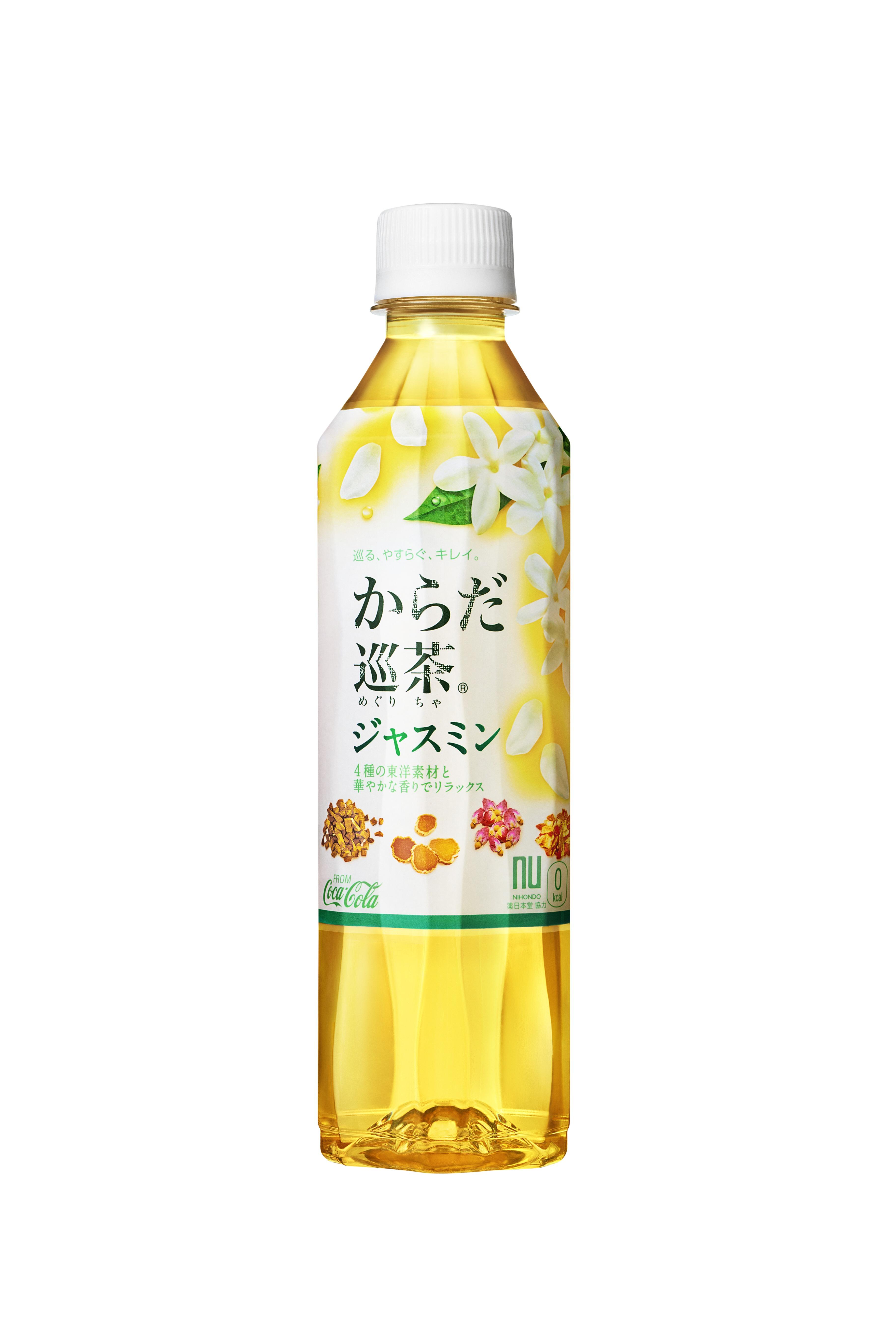 日本コカ・コーラ株式会社|からだ巡茶で水分補給!